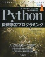 Python machine learning programming