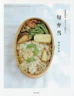 Seasonal Bento