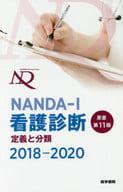 NANDA-I nursing diagnosis Definitions and Classifications 2018-2020 Original 11 th edition