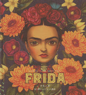 The Nine Stories of Freda Kirie