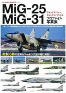 米格-25/31概况影集