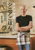 Samejima Style Senior Rice