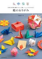 Tsuru no origami