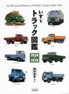 Isuzu Truck Guide 1924-1970