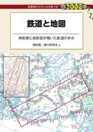 Railways and Maps