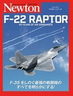 牛顿军装系列F-22RAPTOR