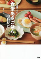 I want to eat it at night, too. Shokudo Asago-no-