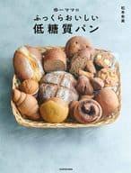 YUMA's fluffy and delicious low-sugar bread.