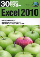 Excel 2010 for Windows 7