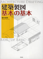 Basic of architectural drawing