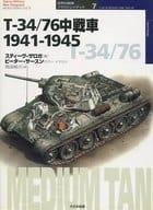 T-34/76中型坦克1941-1945世界坦克插图7