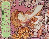 Mucha and the world of Paris Art Nouveau I