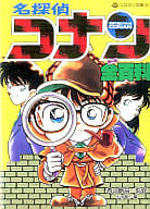Detective Conan full encyclopedia