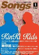 月刊 Songs 歌 2014 年 1 月號