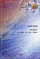 樂隊指揮991Alright!by Superfly