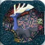 Z3-01 [Master]: Zelenas