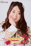 "Rina Izuda / Bust Up / ""Minami Takahashi Graduation 148.5cm Dream I Seen in Yokohama Stadium"" (East and West Opposition Battle East Army (AKB48 / SKE48) Ver.) Random Raw Photo"