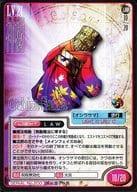 SERIAL No. 200 : Oshirasama
