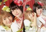 N 048: Yuki Wakai / Azuki Shibuya / Normal Card / i ☆ Ris Trading Collection