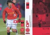 UR38 [Regular Card] : Satoshi Horinouchi