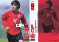 UR39 [Regular Card] : Kazuya Sakamoto
