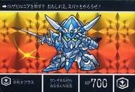 176 [Prism]: Hero Swordsman Plus