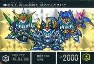 263 [Prism]: F90 Junior (Swordsman, Fighter, Monk)