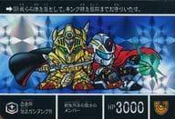 309 [Prism]: Shirokane Kaoru, Priest Gun Tank R