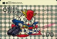 168 [Prism]: ZZ Gundam