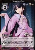No 321: Teruya Horaisaiyama