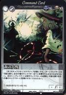 No. 400 : Battle of Suwa