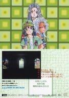 036 : 「那樣女神」第三個女兒神首次登台單人包附錄「眼睛 doal 下午」封面
