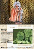 044 : 「那樣女神」第二單人 CD 「放不解開的吧 / urudo 」夾克幕後