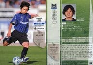 156 [Regular Card] : Yasuhito Endo