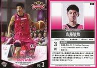 077 [Regular Card] : Seiya Ando