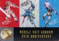 GWS02-01-04: Unicorn Gundam (Destroy Mode) / Gundam / G-Self