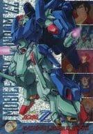 GWS03-03-08: Full Armor ZZ Gundam