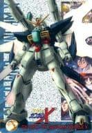 GWS03-07-12 : Gundam Double X
