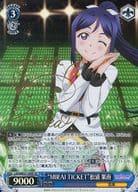 "LSS/WE27-39SP [SP] : (Holo) ""MIRAI TICKET"" Matsuura 果南 (Nanaka Suwa Gold Leaf with signature)"