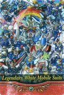 S0-04-000d : Legendary White Mobile Suit