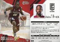 022 [Regular Card] : Josh Davis