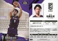 077 [Regular Card]: Masanari Sato