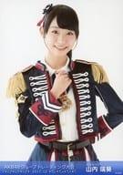 "Mizui Yamauchi / Upper Body / ""2017.12"" / AKB48 Group Raw Photo Sales Event (AKB48 Group Trading Tournament)"