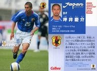 009 [Regular Card] : Keisuke Tsuboi