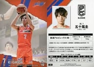 121 [Regular Card] : Kei Igarashi