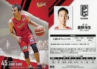129 [Regular Card] : Junki Kano