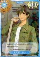 01-063-P1 : Kinomoto Toya