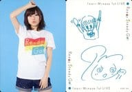 Inori Minase 1st LIVE Ready Steady Go! (KIXM-315) Initial inclusion award special trade car