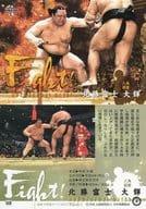 48 [Regular Card]: Kita-ken Fuji Daiki