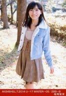 Seina Fukuoka / AKB48 × B. L. T. 2014 U-17 WINTER-05/285-B